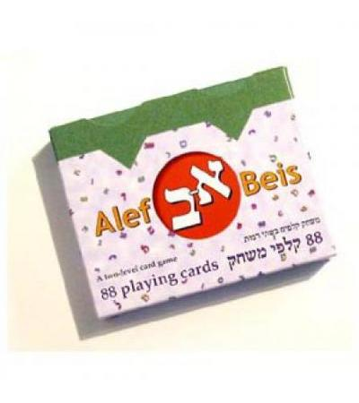 Alef-Beis Cards